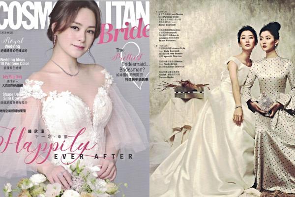 Cosmopolitan Bride. Jun 2018