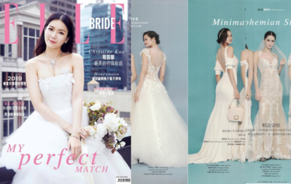 Elle Bride, Jun 2018